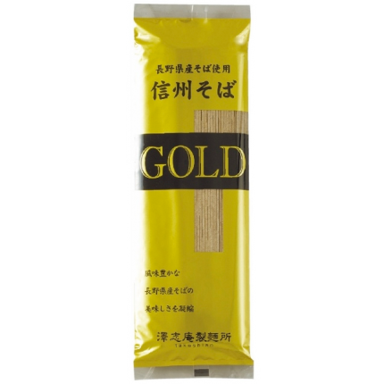 IMG_GOLD1