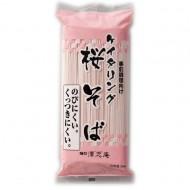 ケイタリング桜そばパッケージ