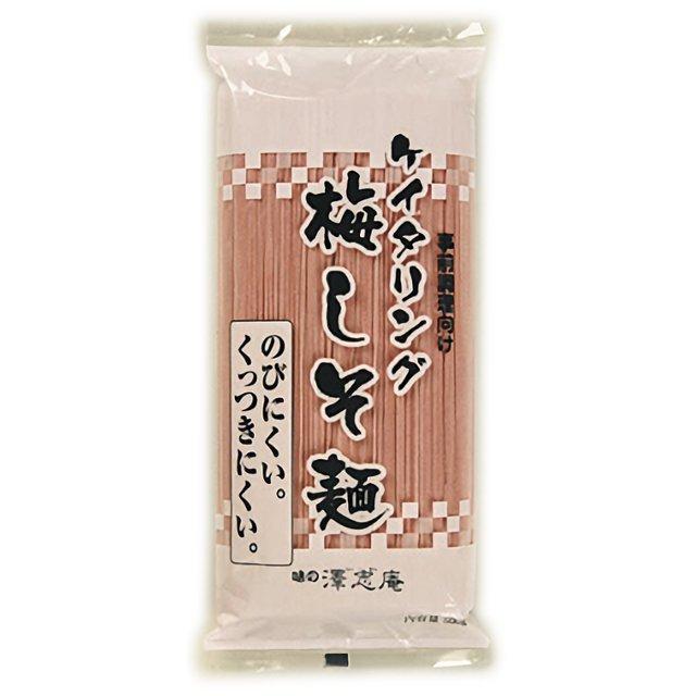 ケイタリング梅しそ麺パッケージ