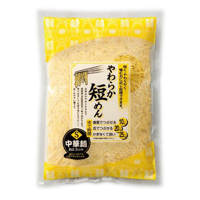 やわらか短めん中華麺Sパッケージ