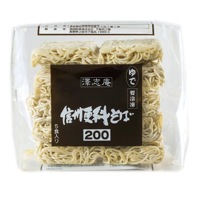 信州更科そば200g