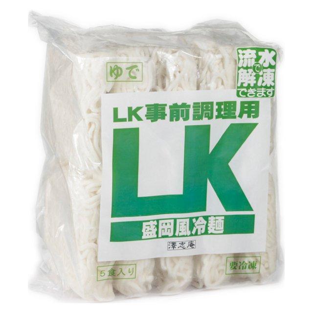 LK事前調理用盛岡風冷麺パッケージ