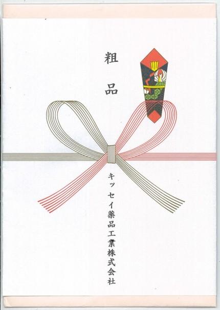 mizusiro54-2