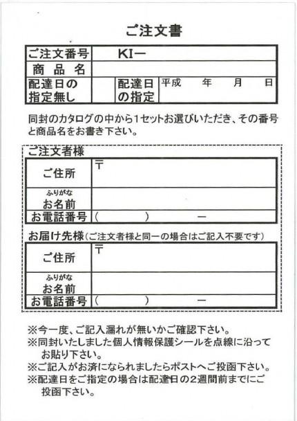 mizusiro54-6