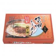 信州らーめん担々麺